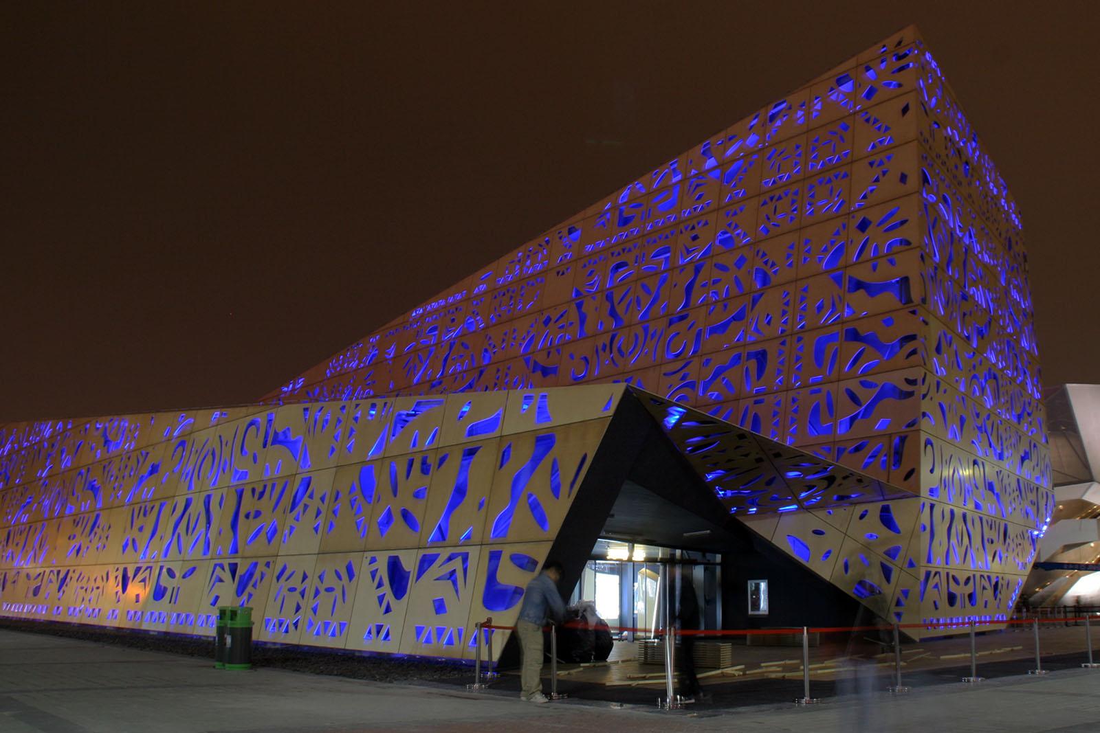 TIBBE AV Experience Polish_Pavilion_of_Expo_2010 Outdoor Experiences